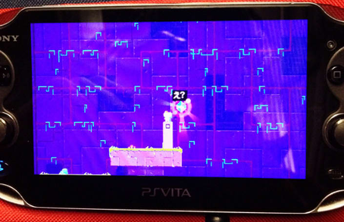 Fez hits PS3, PS4, Vita on March 25