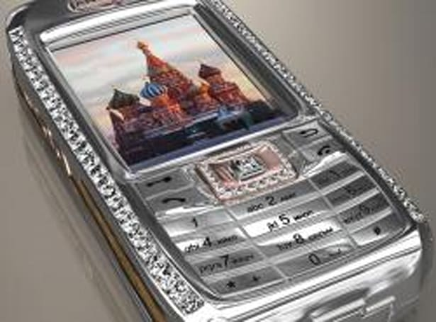 """""""Diamond Crypto Smartphone"""" for the rich and paranoid"""