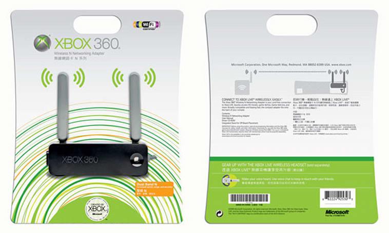 Xbox 360 Wireless N adapter is really real, out this week in US for $100