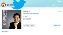 Kai-Fu Lee defies ban, invites 30 million Weibo followers to join him on Twitter