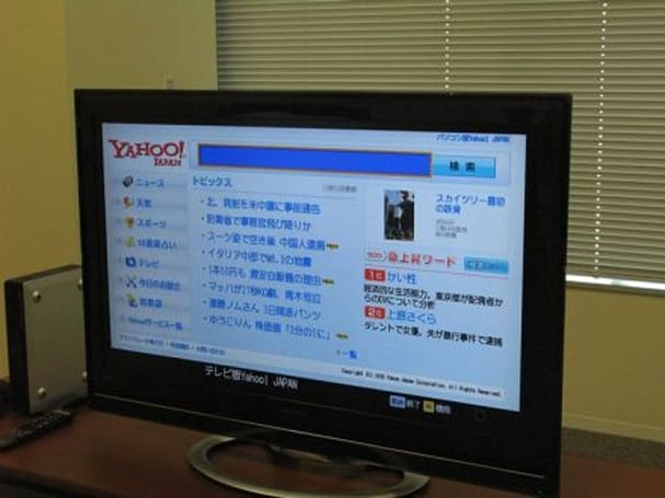 Yahoo! Japan launches portal for web browsing HDTVs