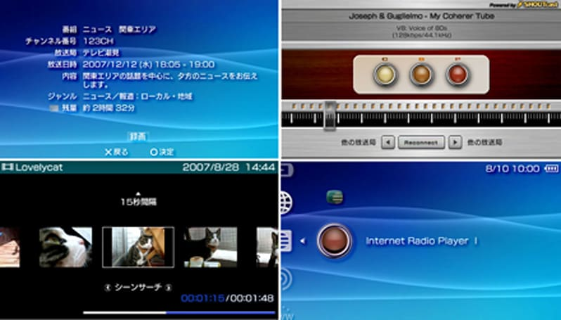 PSP 3.80 update brings streaming audio, video scene search, and OPML support: December 18th