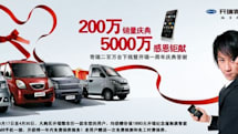 Meizu partners with Karry Auto to sing KIRFer's Delight
