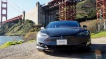 Tesla will Autoangebot jedes Jahr stark überarbeiten