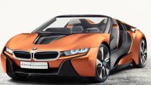 BMW's concept car puts next-gen interior in a sports car