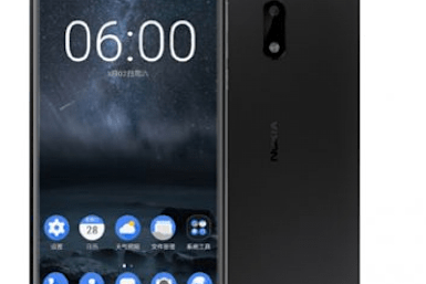 Nokia in 2017— Redemption or Disappointment?
