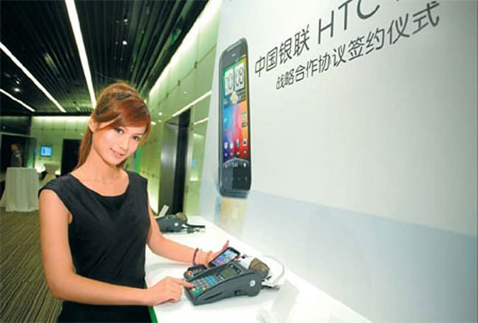 HTC and China's UnionPay ink deal for NFC-enabled mobile payment system, new handset