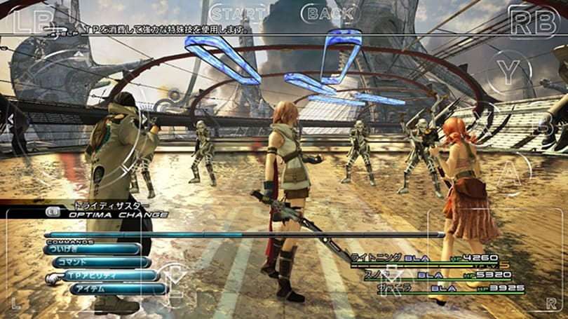Square Enix service lets you rent Final Fantasy games on your phone