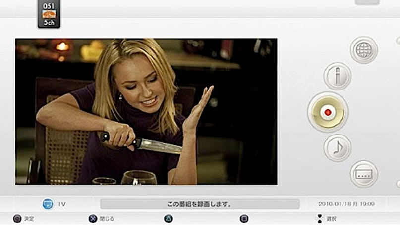 PlayStation Vita's Torne app pulls in live TV streams served up from a PS3
