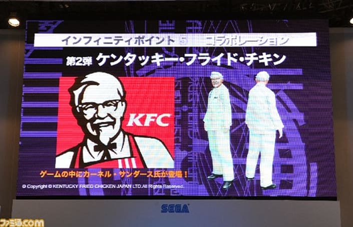 Colonel Sanders returns from the grave to help you in Phantasy Star Portable 2 Infinity