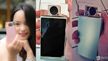 Selfie cameras that look like perfume bottles are going to be a thing