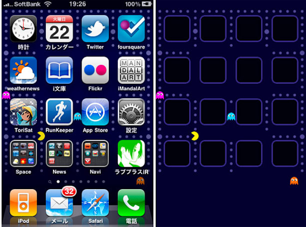 Pac-Man iOS 4 wallpaper just a 'video' feature away from perfection