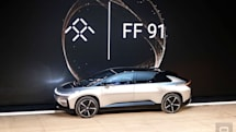 Faraday Future unveils an actual car