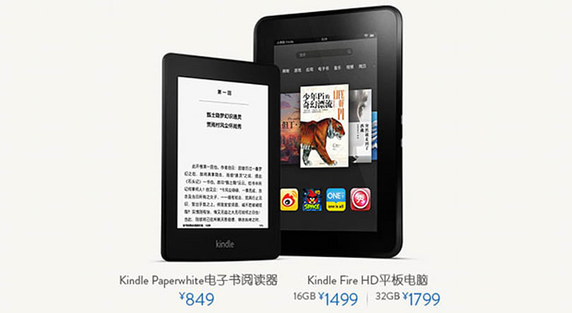 Amazon's Kindle comes to China: Paperwhite for $138, Fire HD for $244 (16GB) or $293 (32GB)