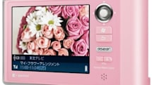 Toshiba Gigabeat V30 goes pink and blue