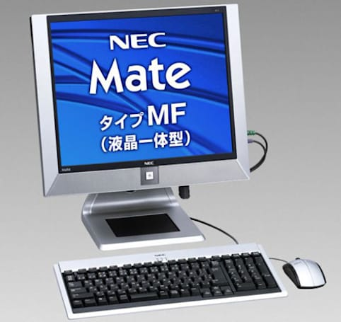 NEC unveils Mate MF all-in-one PC, UltraLight VC laptop in Japan