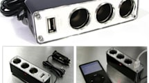 Seiko's EM-49 in-car socket extender with USB