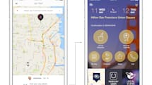 Uber is deeply integrating with other apps