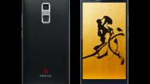 Engadget giveaway: Win a Samurai Kiwami smartphone courtesy of Freetel!