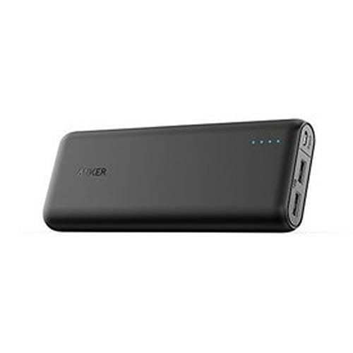 Ultra High Capacity Portable Charger