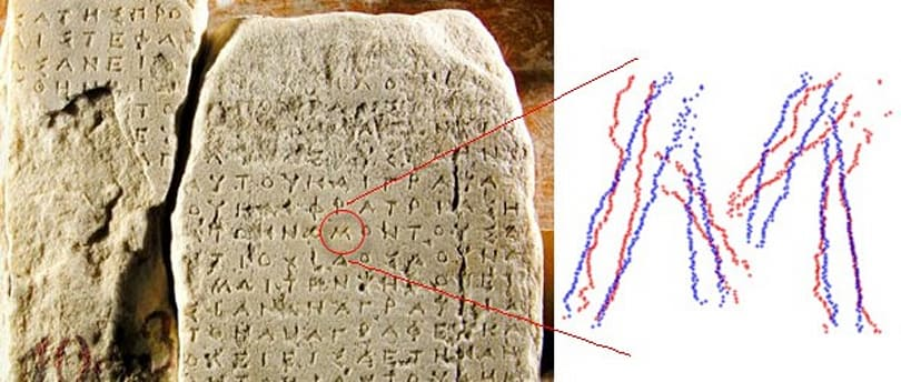 'Handwriting' recognition offers accurate way for dating stone tablets