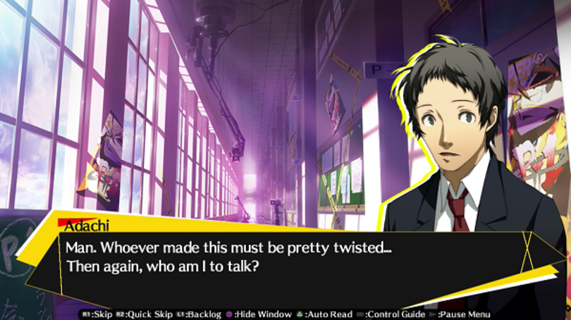 Watch out for free Adachi DLC when Persona 4 Arena Ultimax launches