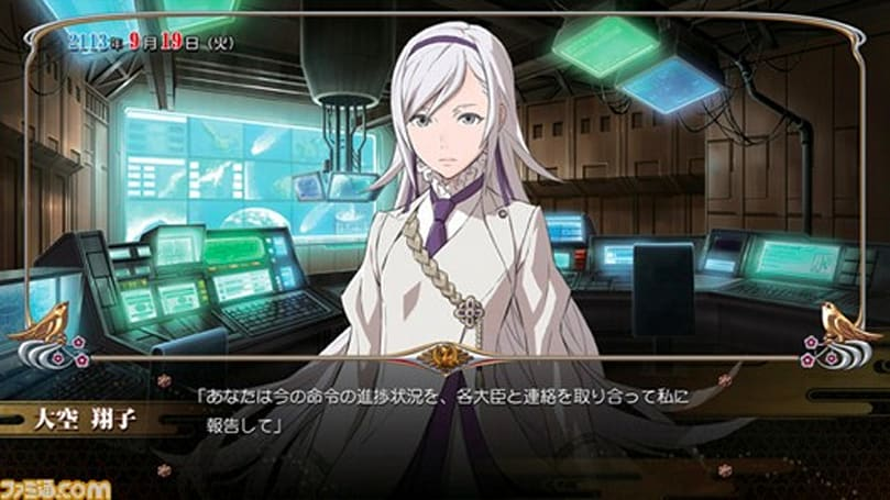 Level-5 and Grasshopper's 'Liberation Maiden' becomes an adventure game
