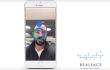 Bericht: Apple kauft Realface, israelisches Startup für Gesichtserkennung