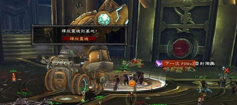 Chinese guild heads to Taiwan, kills Mimiron on hard mode