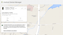 PSA: Android Device Manager now rolling out to a handset near you