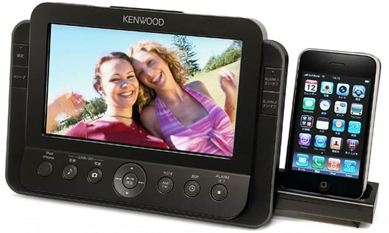 Kenwood AS-iP70 converges picture frame, alarm clock, FM radio and iPhone dock into one