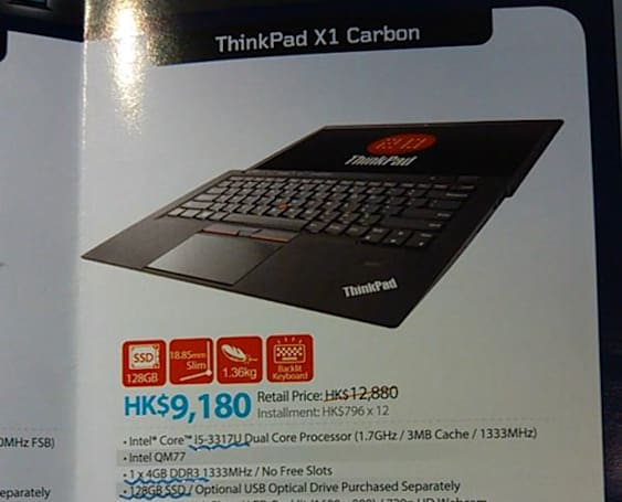 Lenovo ThinkPad X1 Carbon pricing spotted in Hong Kong
