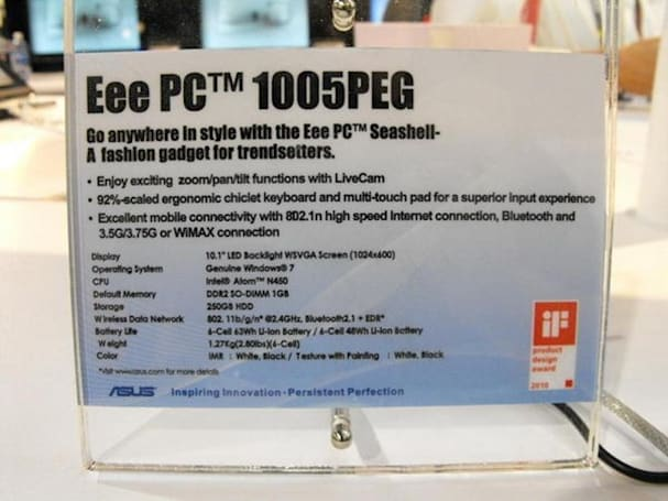 ASUS Eee PC 1005PEG includes WiMAX for those lucky enough to live near a signal