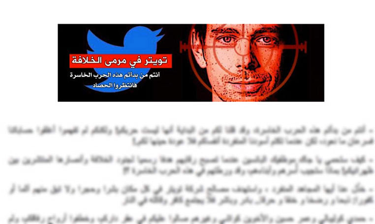 ISIS threatens Twitter employees after account was blocked