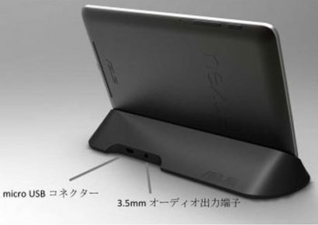 Nexus 7 dock hits Japanese ASUS shop with December launch window, ¥3,580 sticker price