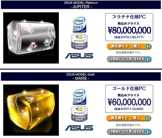 Diamond and gold PCs class up the floor under your desk