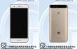 Das Mate S2 von Huawei sieht aus wie ein Nexus 6P