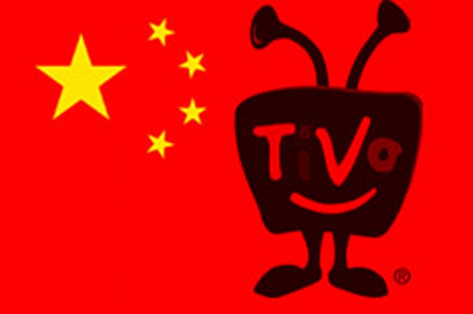 PacificNet iMobile, TiVo bring PVRs to China