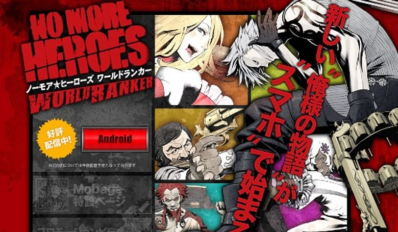 No More Heroes: World Ranker arrives on Android in Japan