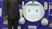 ALSOK unveils its giant, ultra-cute and friendly security bot, An9-PR