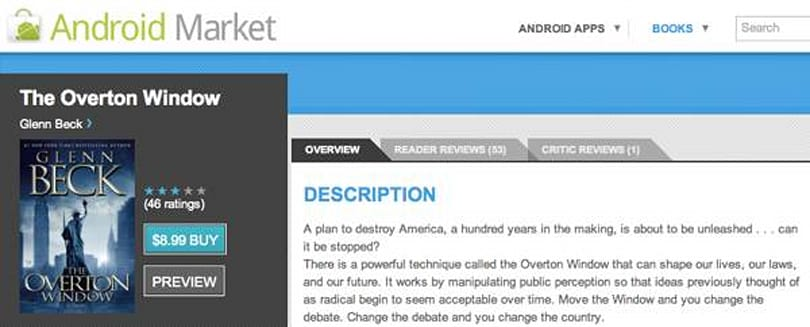 Android Market adds e-books; movies and music soon to come?
