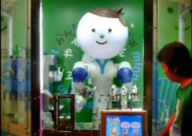 Robot sells ice cream, we love him for it