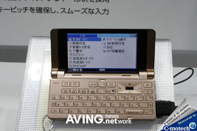 Sharp's 9225H brings the flip-open QWERTY action to Softbank