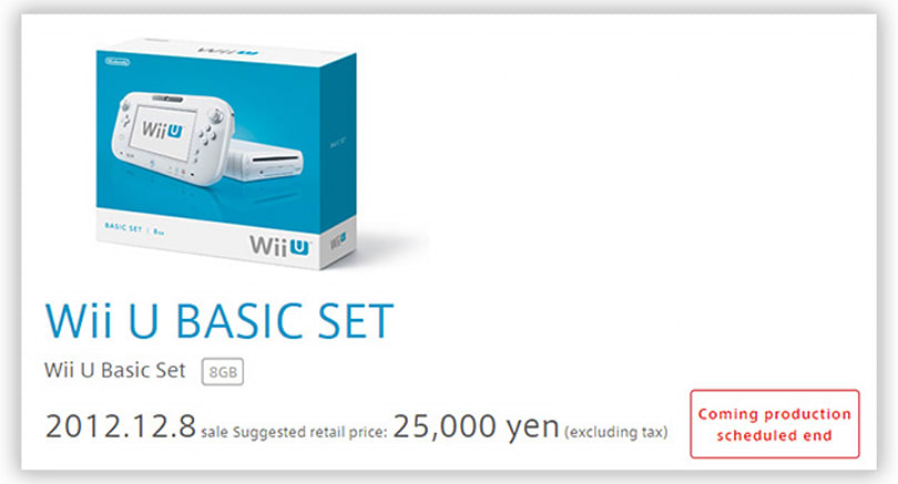 Nintendo kills off the basic Wii U in Japan