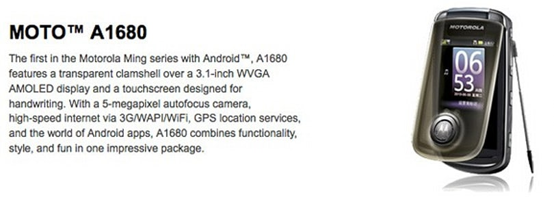 Motorola's dev site details Android-powered Ming A1680