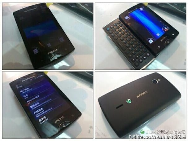 Sony Ericsson X10 Mini Pro successor spotted as SK17i, sports Gingerbread