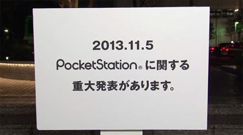 Ghost of PlayStation past: PocketStation teased to return
