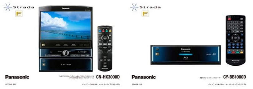 Panasonic in-dash HD nav system & Blu-ray player ready to ship, are you ready for the price?