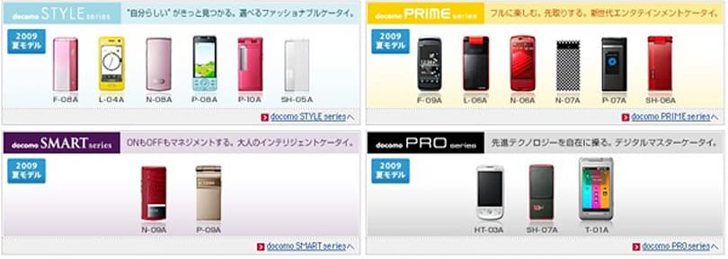 NTT DoCoMo counters SoftBank with 18 new handsets of its own