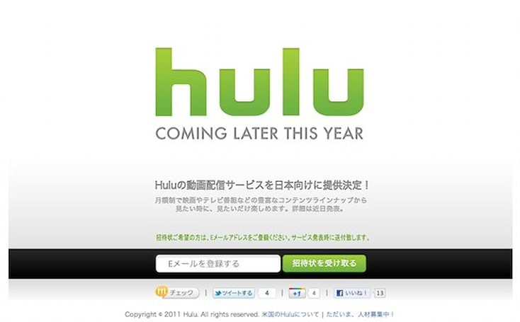 Hulu goes international, will launch in Japan later this year